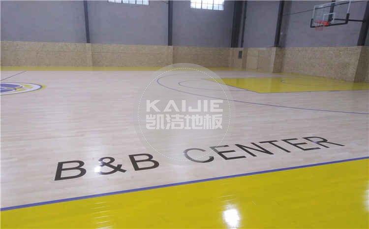 湖南襄阳运动公园体育馆木地板项目案例