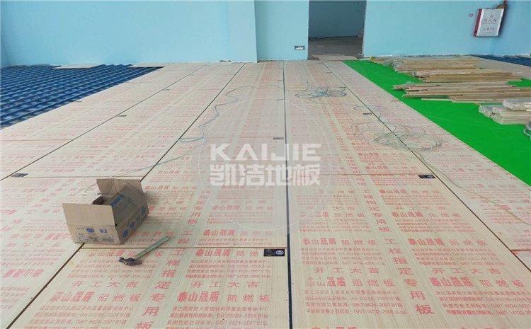 佛山南海区绿电能源有限公司体育馆木地板案例-凯洁体育地板