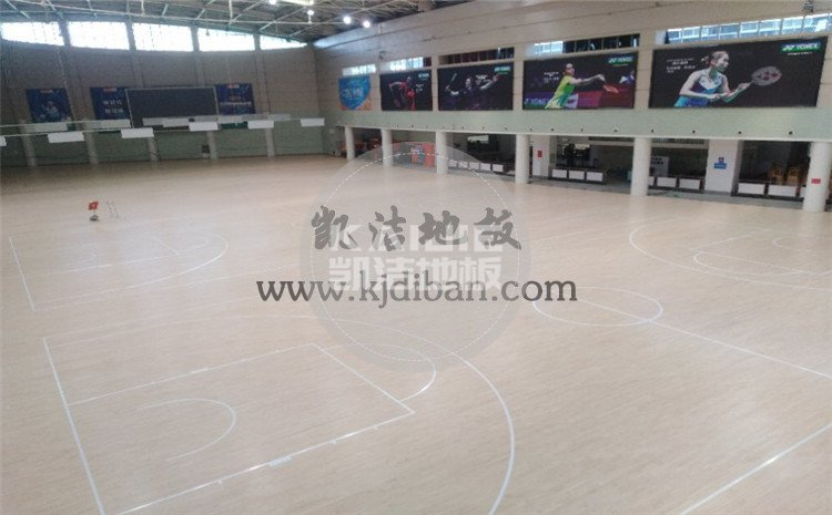 湖北武汉体育中心运动木地板项目-凯洁体育木地板厂家