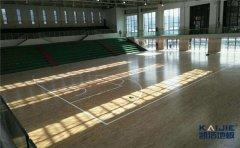 北京篮球运动木地板生产厂家