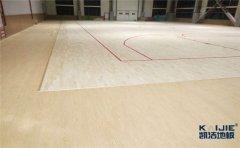 为什么篮球场运动木地板价格这么昂贵呢