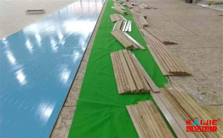 篮球场馆专用木地板验收标准