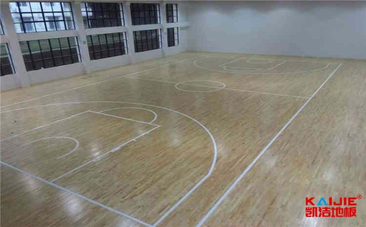 凯洁篮球木地板有什么特点——凯洁地板