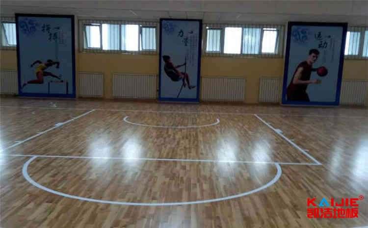 台北运动木地板生产厂家——凯洁地板