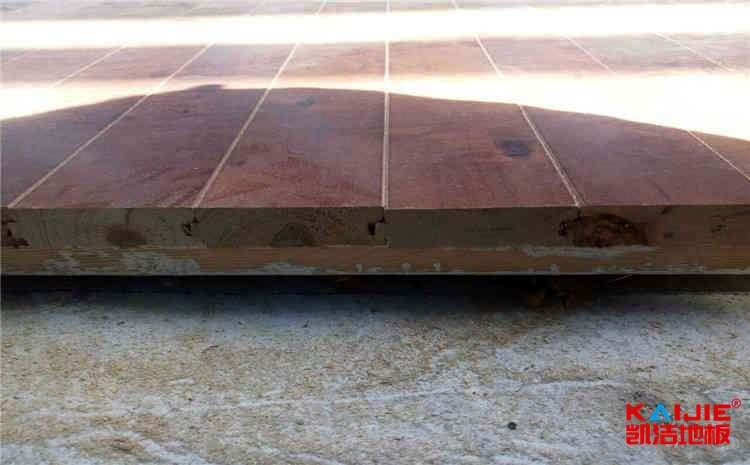 南京运动木地板生产厂家——凯洁地板