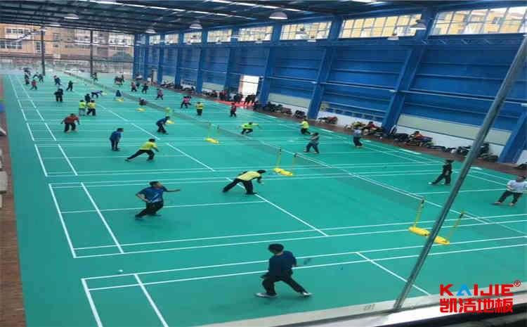漳平体育地板厂家