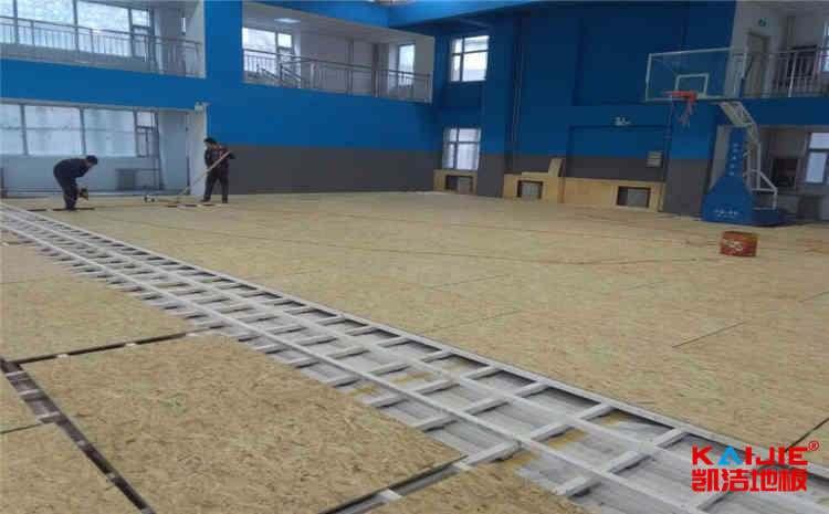 宁夏运动木地板生产厂家——凯洁地板