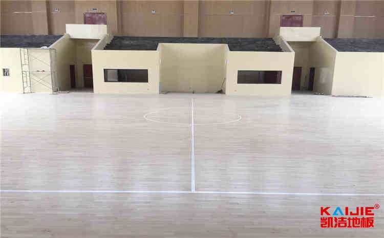 篮球场木地板出现异响怎么处理——凯洁地板