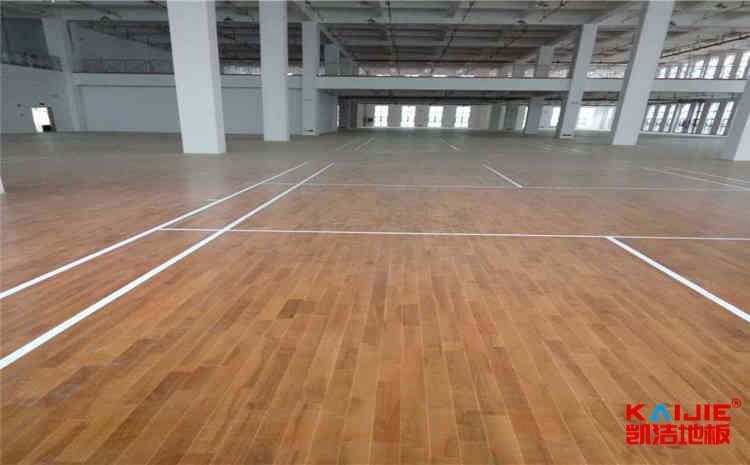 篮球馆木地板品牌哪家好——实木地板品牌