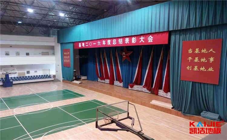 龙口篮球木地板厂家——凯洁地板