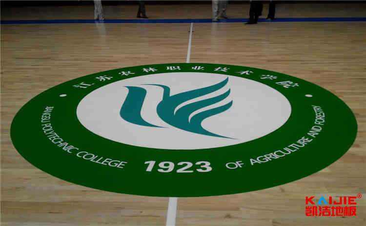 学校体育地板哪个品牌好