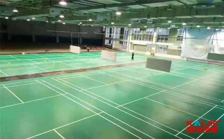 篮球馆木地板有哪些功能——凯洁地板