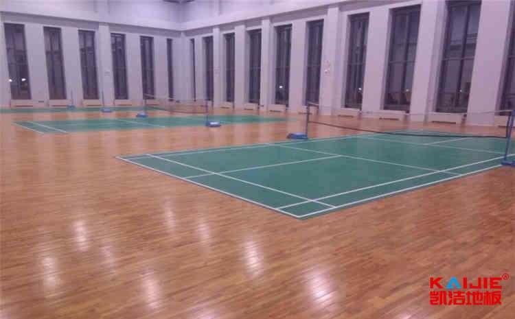 呼和浩特体育木地板每平米造价——凯洁地板