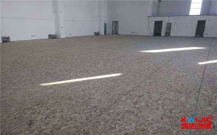 山西运动木地板生产厂家——凯洁地板