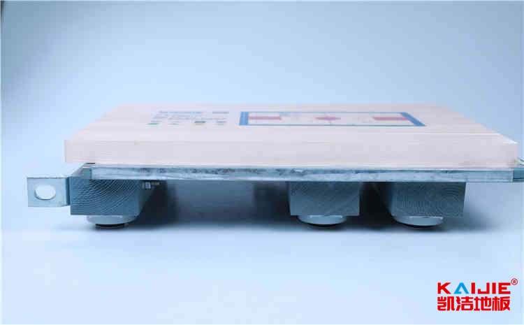 五指山篮球木地板厂家售后——凯洁地板
