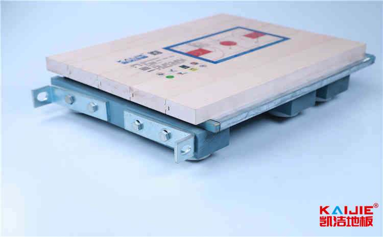 江西运动木地板多少钱一平米——凯洁地板