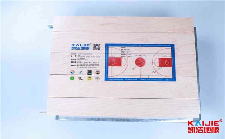澳门篮球木地板哪家好