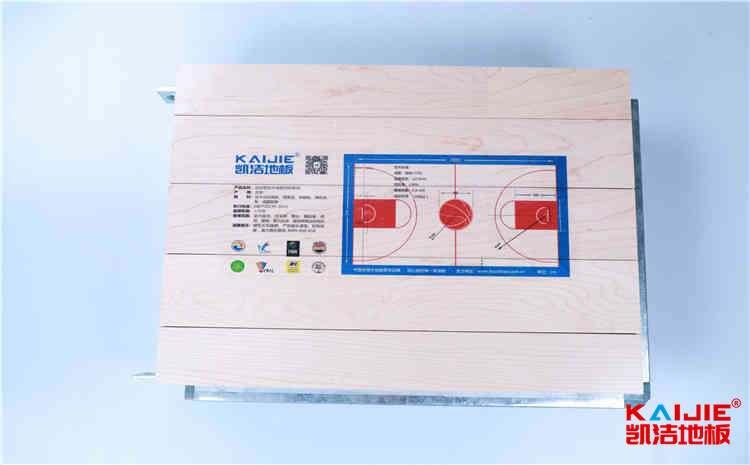柞木运动木地板结构
