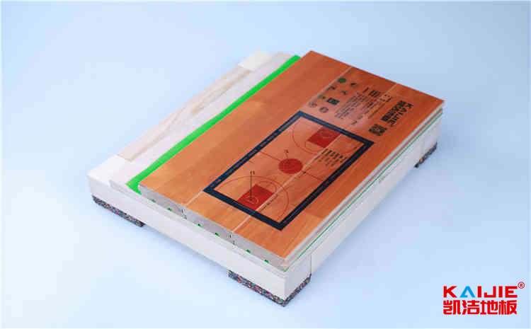 内蒙古运动木地板价格