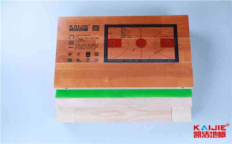 羽毛球馆木地板怎样施工——运动木地板