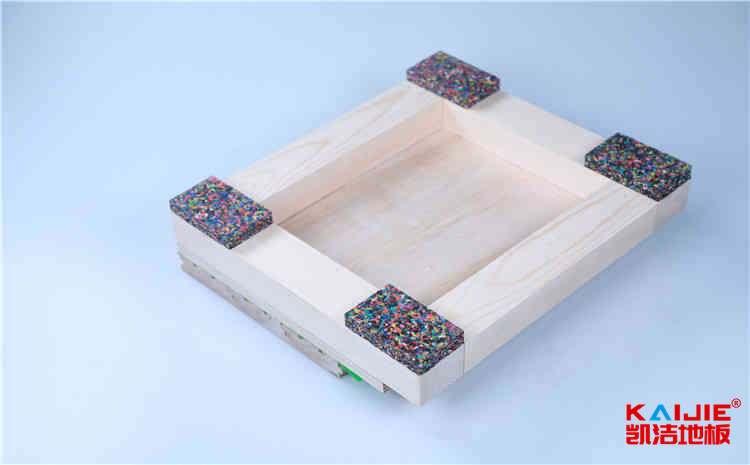 新疆运动木地板每平米造价