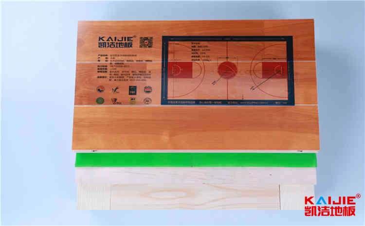 吉林篮球木地板十大品牌