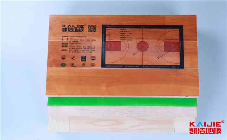 体育馆木地板厂家怎么画篮球场标准线——实木地板