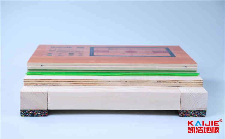 青海舞台木地板功能——凯洁地板