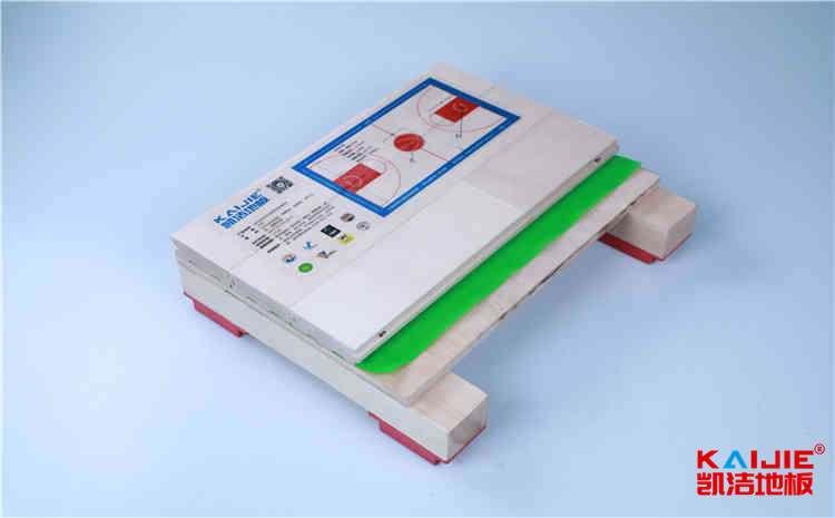 济南体育木地板厂家