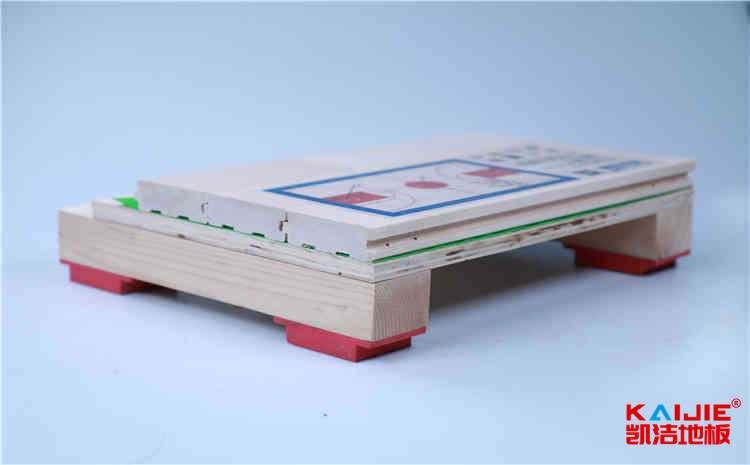成都运动木地板生产厂家——凯洁地板