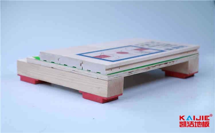 上海篮球木地板供应商
