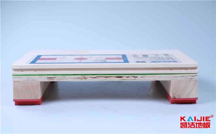 海口篮球木地板供应商——运动木地板厂家