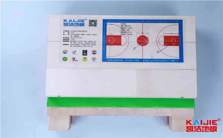 专业体育馆木地板划线方法