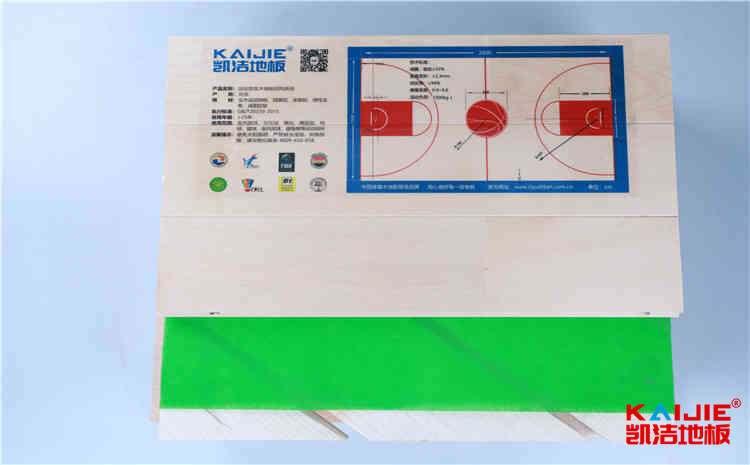 篮球木地板翘曲度是什么——实木地板品牌