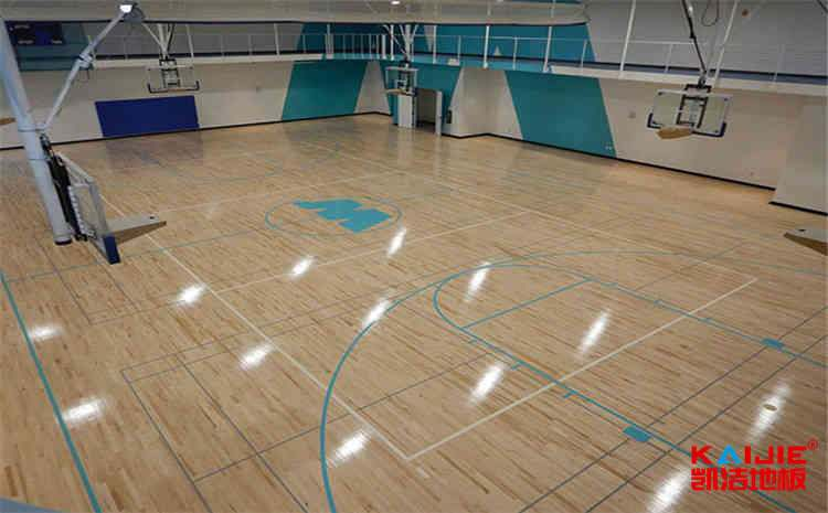 齐齐哈尔篮球木地板厂家——凯洁地板