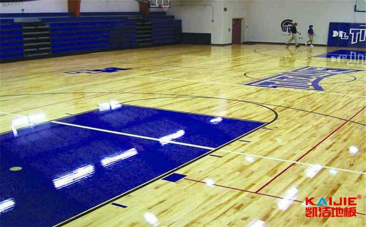 壁球馆专用木地板厂家——凯洁地板