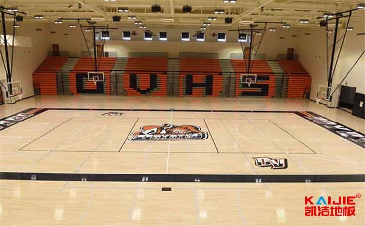 篮球馆专用木地板有哪些功能——凯洁地板