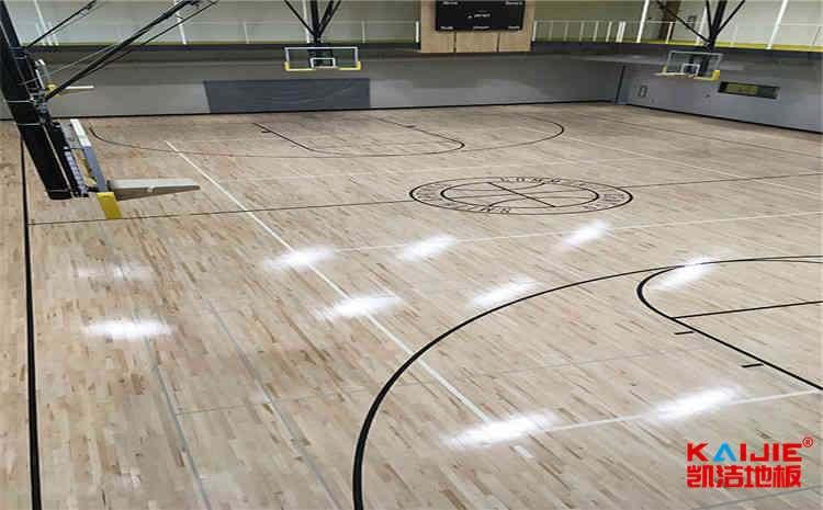 青岛体育地板