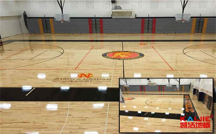 瑞昌篮球木地板厂家日常怎么保养——体育木地板品牌