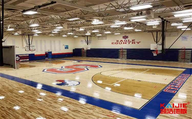 专业的室内体育馆木地板有哪些特征