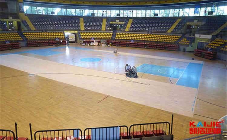 室内体育木地板保养