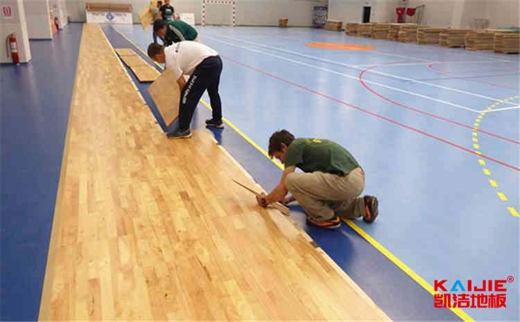 重庆篮球木地板哪家好——凯洁地板