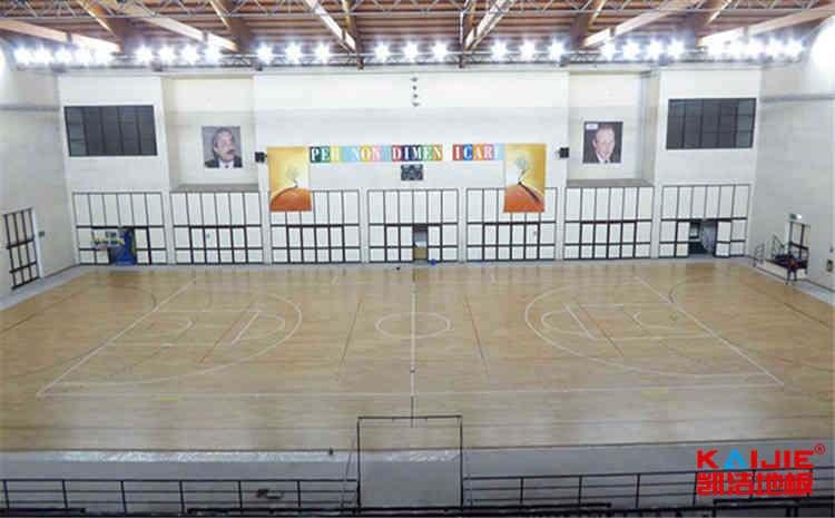 篮球场馆木地板日常怎么保养——凯洁地板