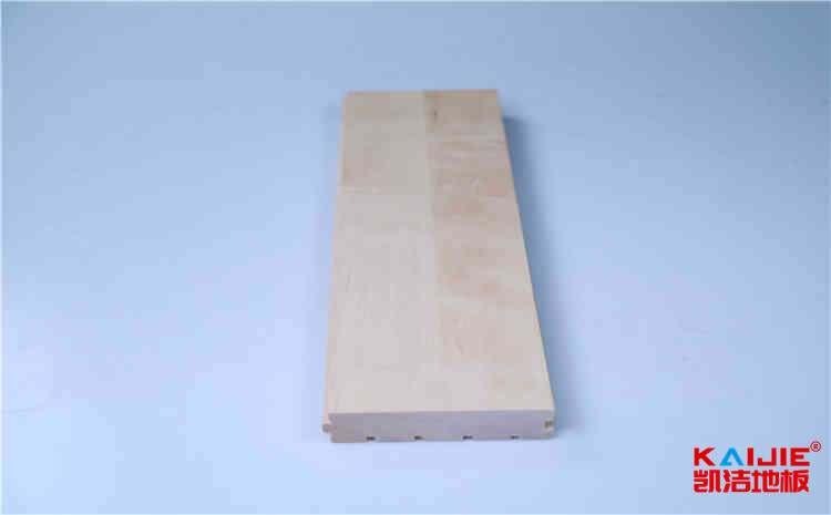 枫木实木篮球场专用地板