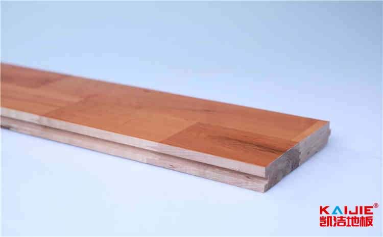 邛崃运动木地板厂家直销——凯洁地板