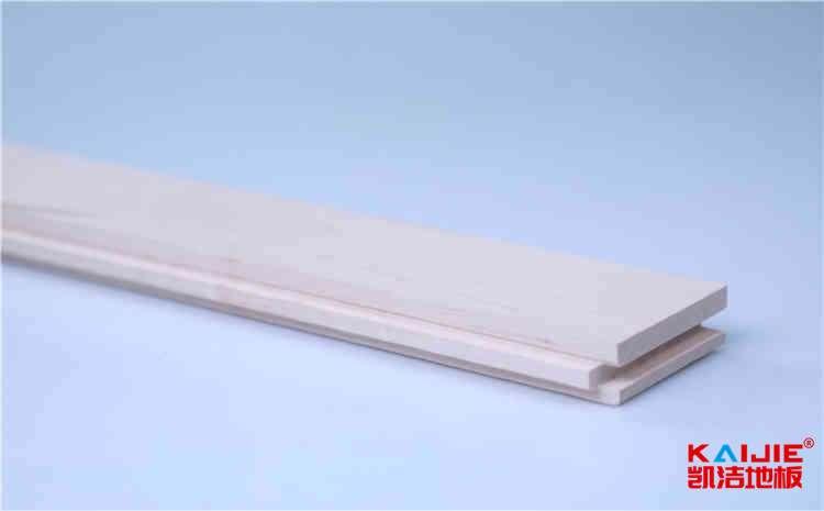 国内实木运动木地品牌——凯洁地板
