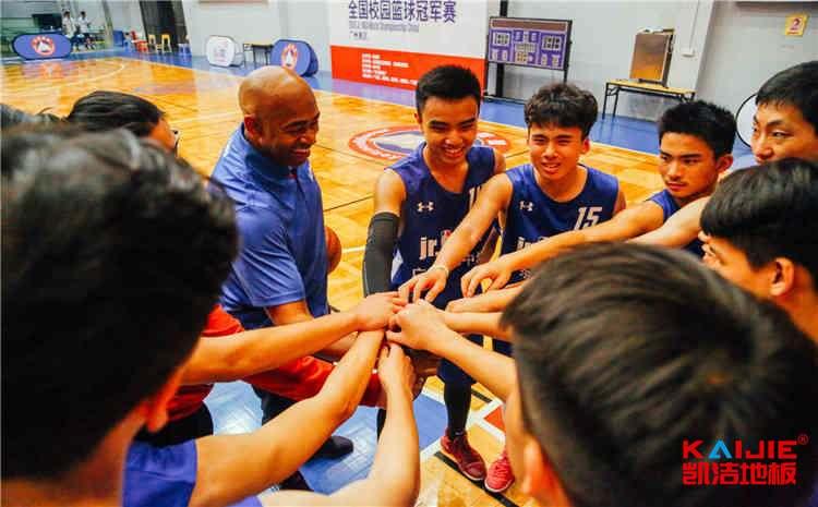永安篮球木地板厂家——体育运动木地板品牌