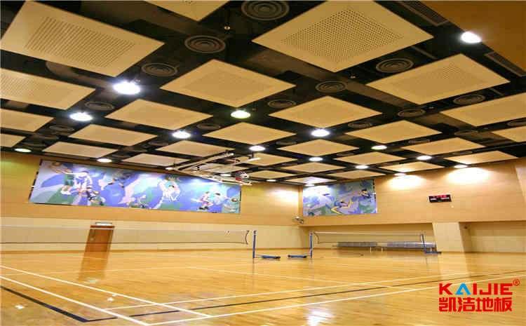 张家界篮球木地板厂家——体育木地板