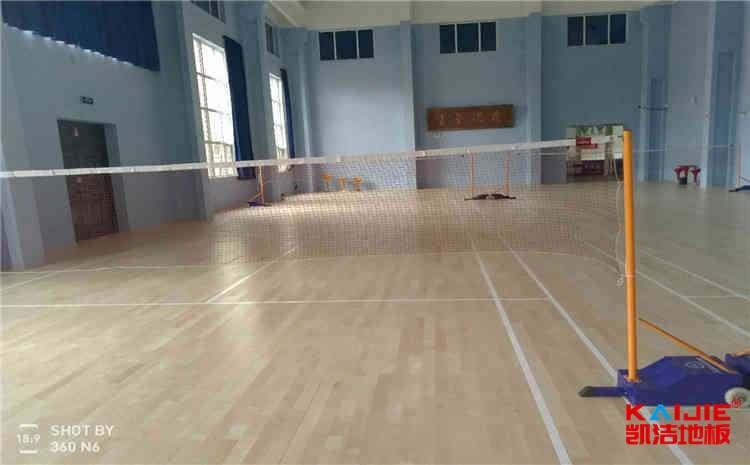 室内羽毛球场木地板做法
