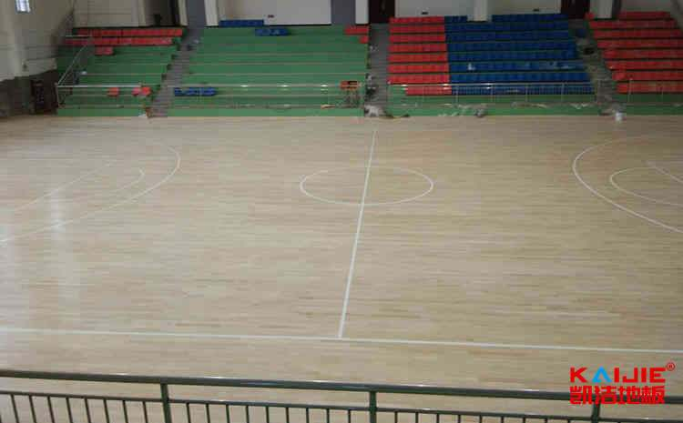 重庆运动木地板多少钱——凯洁地板
